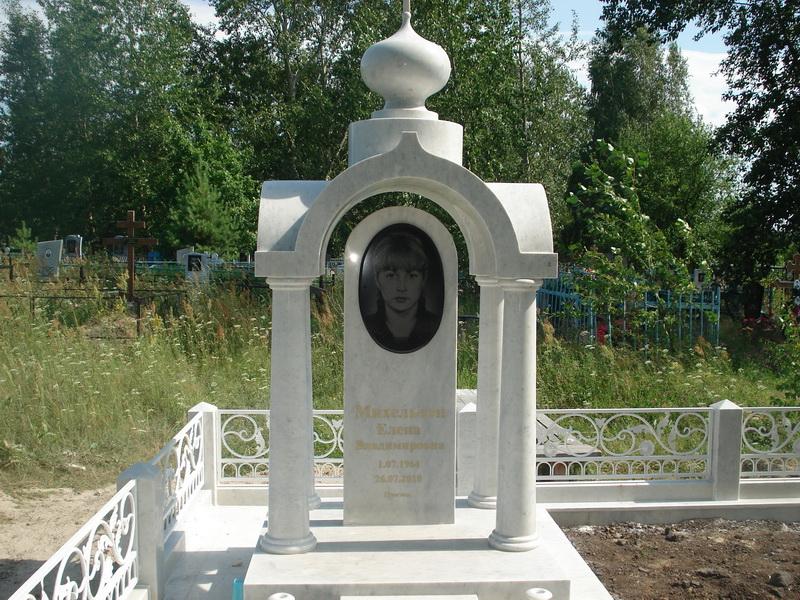 надгробные памятники вов челябинск